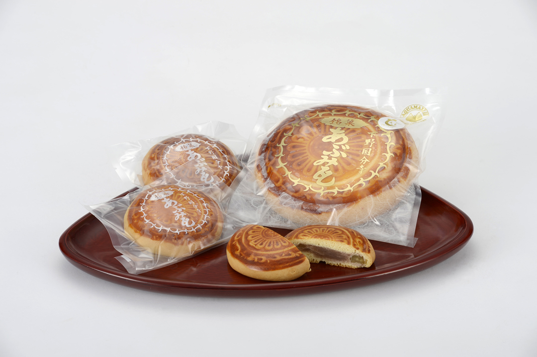 御菓子司 松屋