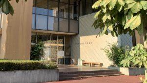 南河内図書館